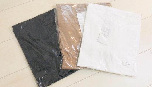 プチプラ服の神戸レタス購入レポ!綿100カットソーが激安だったから色チ買い〜♪【写真】