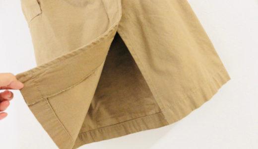 夢展望でミモレ丈のカーゴスカートを購入。大人カジュアルにおすすめ【口コミ】