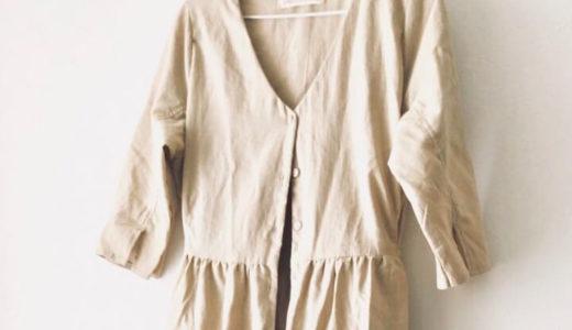 【通販】綿100%の服がいっぱい!ナチュラルセンスで着心地抜群のロングワンピを購入