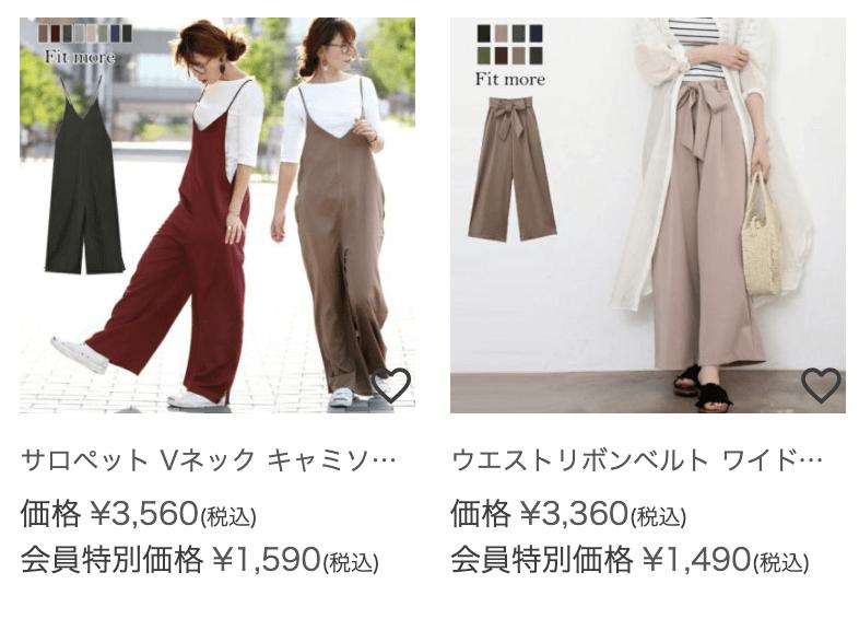 プチプラファッション通販fitmore(フィットモア)