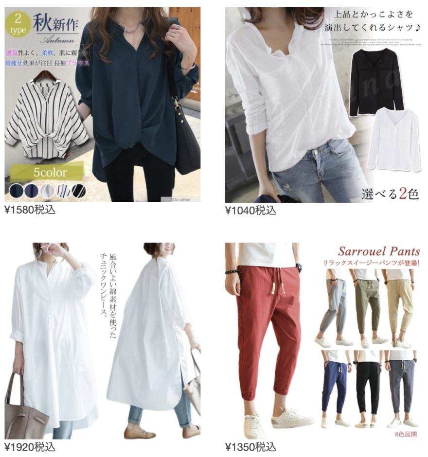 ファッション通販Minana
