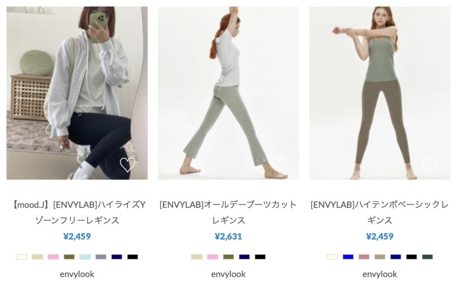 今人気の韓国ファッション!【m.about】