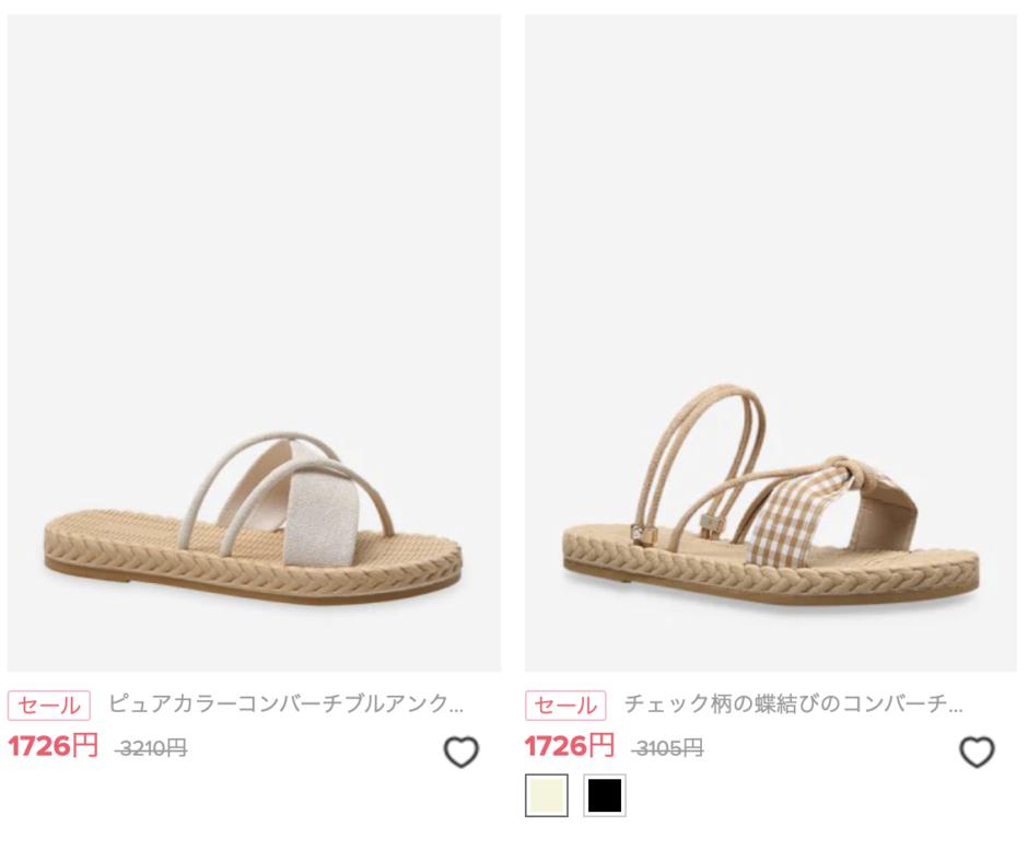 zafulの靴やサンダル