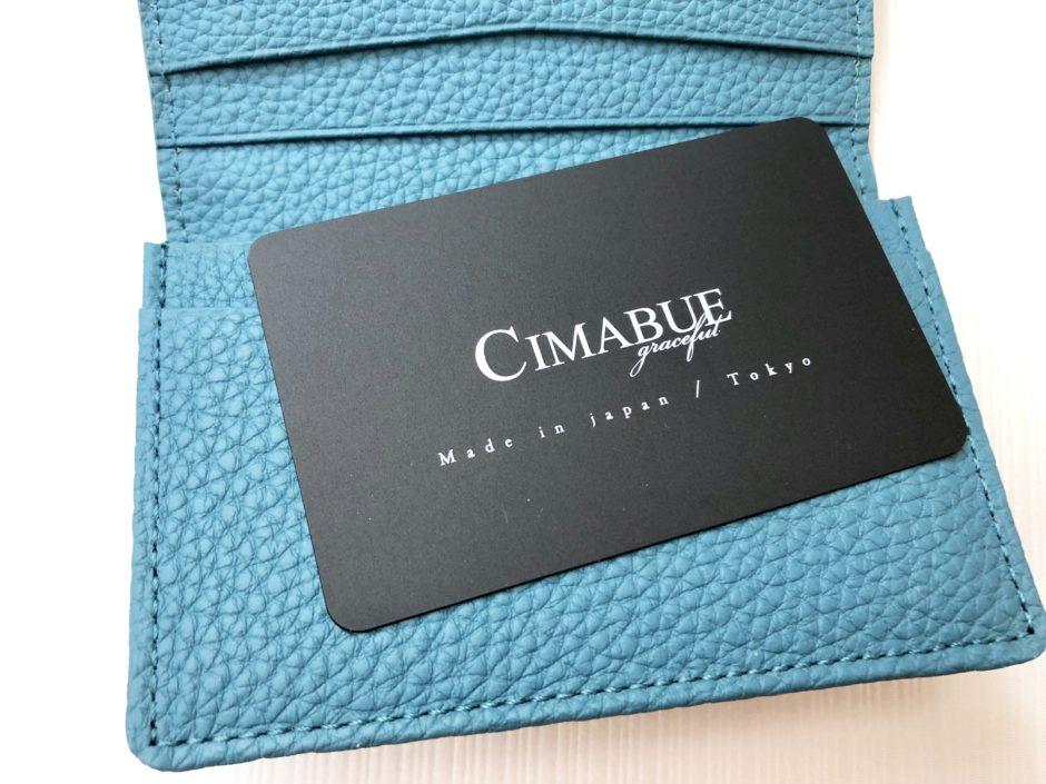 メンズレザーストアのShrunken Calf Card Case(シュランケンカーフ) 名刺入れ