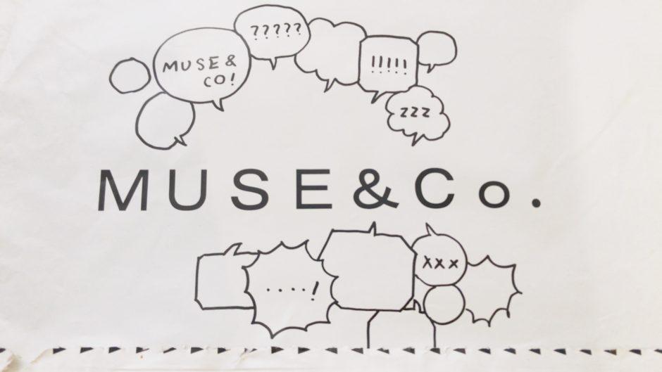 Muse & co(ミューズコー)のショップ袋