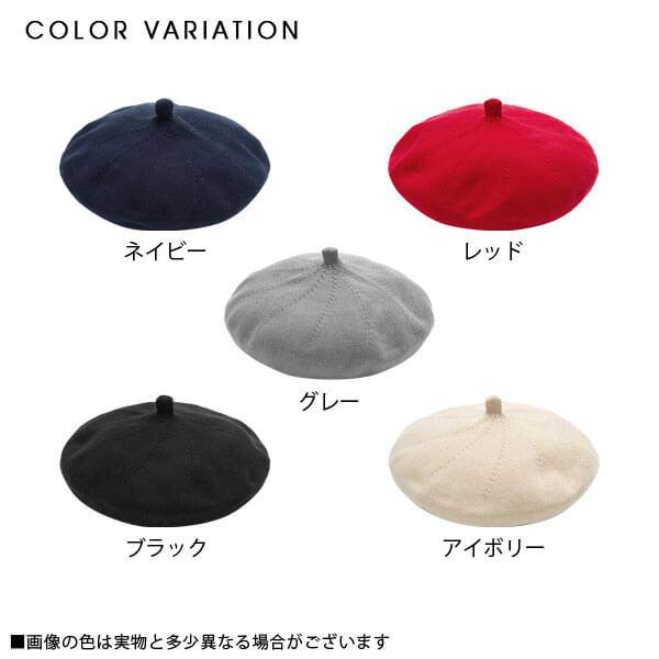 夢展望のフレンチガーリーサーモベレー帽 グレー