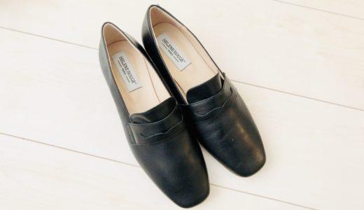 Helene Rouge PARISのローファーが可愛い&履きやすい。マニッシュコーデにめっちゃおすすめ