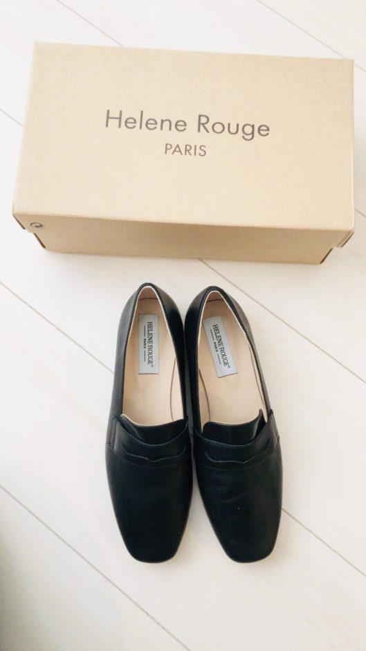 Helene Rouge PARISのローファー