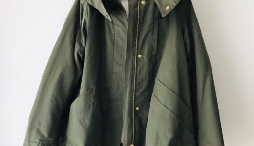 ナチュラルビューティベーシックの購入品。大人可愛いジャケットとワイドパンツをレビュー【30代コーデ】
