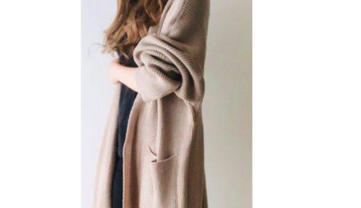 【購入品】韓国ファッション3rdspring(サードスプリング)でデニムスカート、ロングカーデ、デニムシャツ、カットソーを購入♪