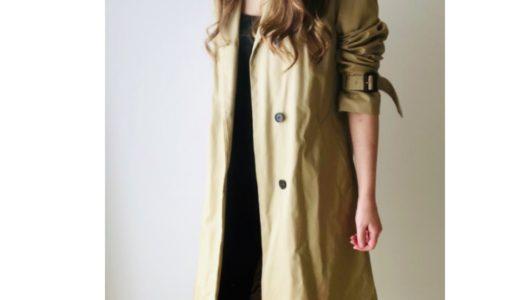 【着てみた】ナノユニバースのトレンチコートは安いのにシルエットがとてもきれい〜!高ポイントでお得に購入できました