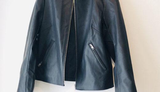 【購入品】楽天ファッション(Rakuten Fashion)の口コミ。アーバンリサーチのレザージャケットを購入!
