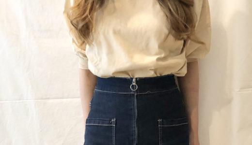 【30代激安ファッション】夢展望でストレートデニム、テーパードパンツと大きめショルダーバッグを購入♪【写真】