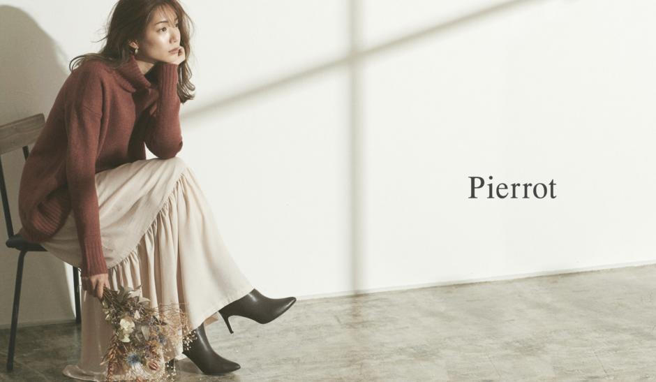 激安ファッション通販ピエロ