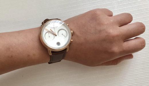 ワンランク上のファッション。ノードグリーンの時計がコーデのおしゃれ度を格段にUPする【15%OFFクーポン有】