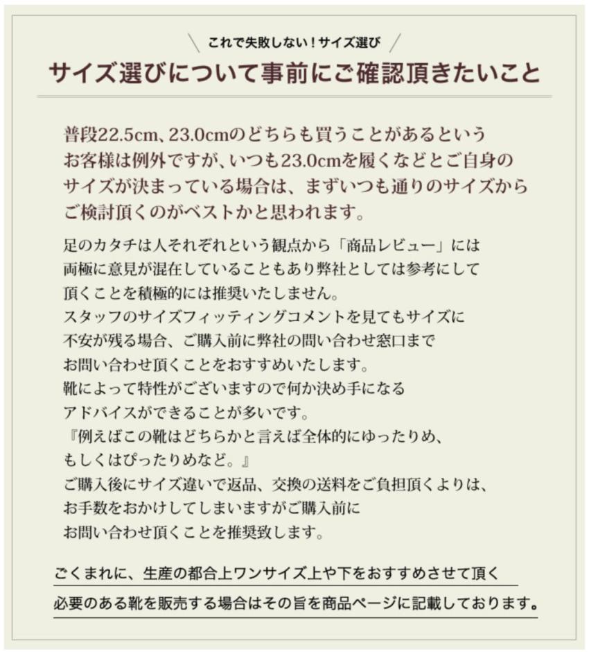 SESTO Begin at Kobe!セスト