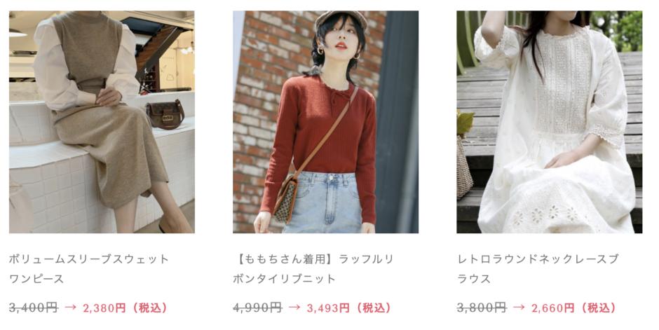 韓国ファッション通販サイトjemiremi(ジェミレミ)
