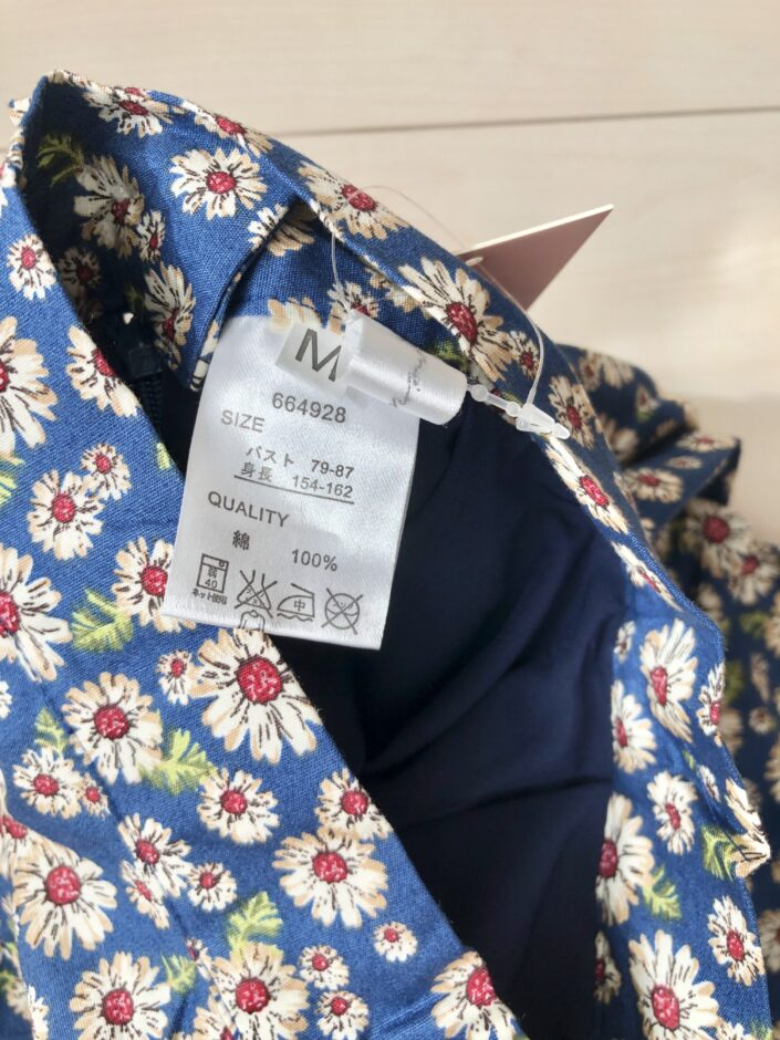 ジェミレミで購入したフローラルボックスプリーツスカート
