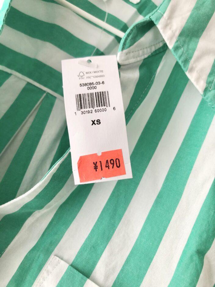GAPで購入したストライプの緑のシャツ
