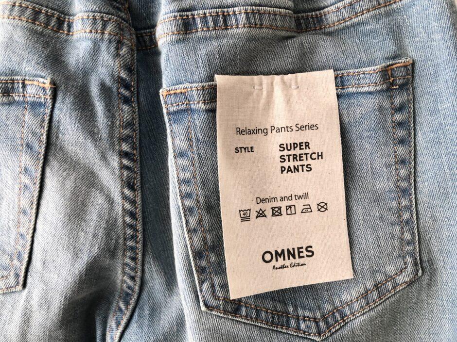 【OMNES Another Edition】製品洗いテーパードパンツ