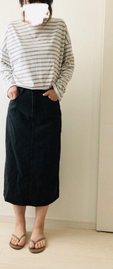 Yes Style 購入品 CaraMelody(カラメロディ) - Denim Midi Skirtのコーデ写真