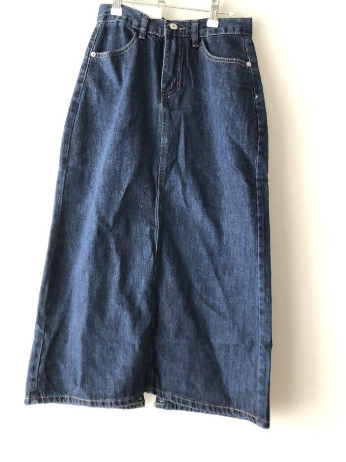 Yes Style 購入品 Intrinsica - High-Waist Denim Midi Skirt