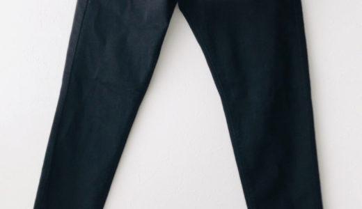楽天ANTIQUA(アンティカ)でカツラギコットンのスキニーを購入。綿たっぷりで着心地が良い
