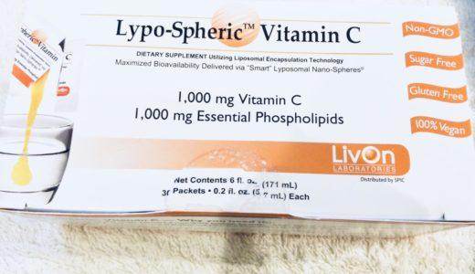 【口コミ】リポスフェリックのビタミンCを飲んでみた!味やリプライセルとの違いは?