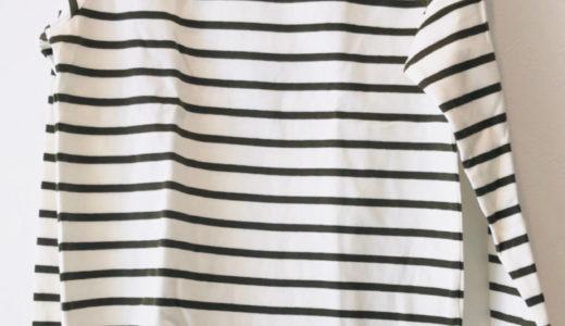 プチプラファッション通販【神戸レタス】購入レポ♪綿100%のボーダーカットソーがとっても可愛い