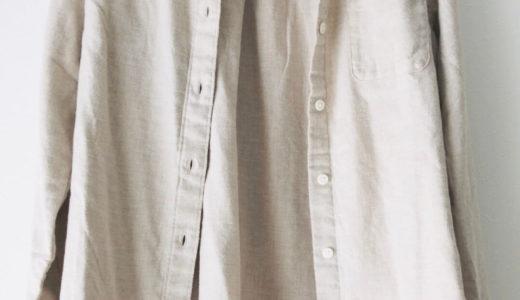 無印の綿100%シンプルネルシャツがめっちゃ可愛いし着心地が良いぞっ!【レビュー】