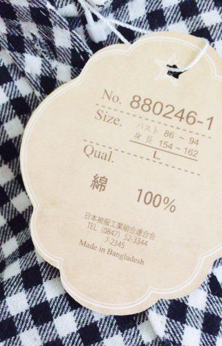 パシオスで購入したチェックのシャツは綿100%
