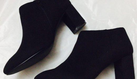 購入レポ。20代30代OLにおすすめのファッションブランド【インデックス】で太ヒールブーツ買いました