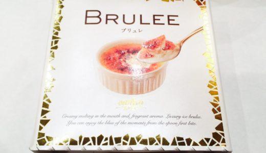 オハヨーのブリュレアイスを実食!どこに売っているの?カロリーや成分・味の感想をレビュー