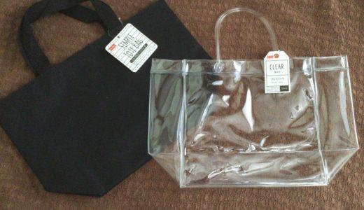 ダイソーのクリアバッグで痛バッグ作りに挑戦。200円で痛ばが完成!