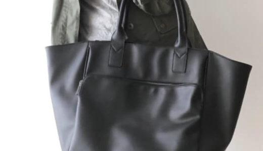 プチプラファッション通販【夢展望】でパンプス・バッグ・ジャケットを購入!【コーデ写真】